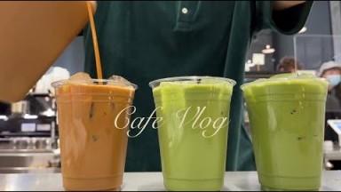 [ENG/KOR] 미국 카페 브이로그 CAFE VLOG | 코시국에도 바쁜 엘에이 카페 | 카페 소음 ASMR | Celo Kim