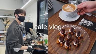 [cafe vlog] 곶감 디저트 만드는 카페 사장 브이로그 l