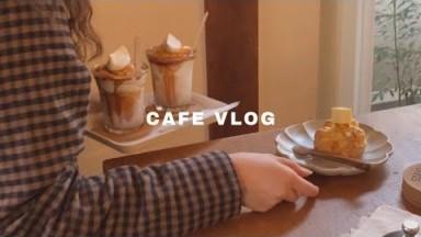 eng) cafe vlog 끝까지 보게되는 차분한 카페 브이로그, 개인카페 바리스타의 하루 (아인슈페너, 스콘, 오츠커피)