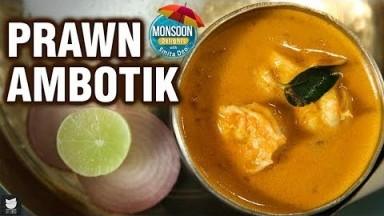 Prawn Ambotik Recipe - How To Make Goan Prawn Curry - Monsoon Delights - Smita Deo