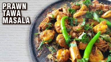 Prawn Tawa Masala Recipe   How To Make Prawns Fry   Shrimp Fry   Sea Food Recipe By  Varun Inamdar