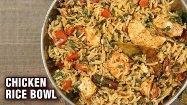 Chicken Rice Bowl - One Pot Chicken Rice Recipe - Instant Pot Rice Recipe - Tarika
