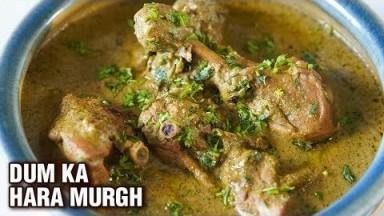 Hyderabadi Green Chicken - Spicy Green Chicken Curry - How To Make Dum Ka Hara Murgh At Home - Smita