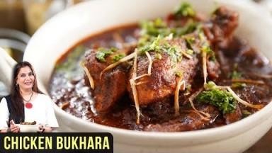Chicken Bukhara Recipe | How To Make Chicken Bukhara Masala | Chicken Recipe By Smita Deo