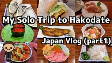 My solo trip to Hakodate(part1) /Japan Vlog  #Japan #Hakodate #Hokkaido