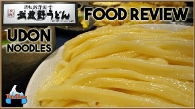 Famous Meat Udon (Restaurant Review)