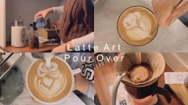 Home cafe, Pour over, Latte art, Home coffee tools, Barista joy