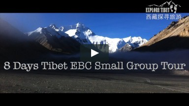 Tibet Travel Review for 8 days EBC Small Group Tour.