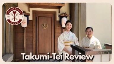 Takumi-Tei Restaurant Review | Epcot | Disney Dining Show | 04/03/20
