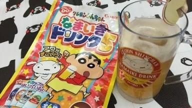 Heart - クレヨンしんちゃんなまいきドリンク5 啤酒杯果汁 (Crayon Shin-chan Namaiki Drink 5)