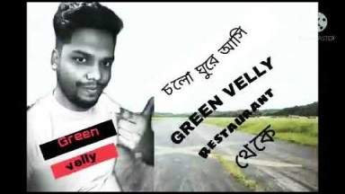 Green Velly Restaurant Review