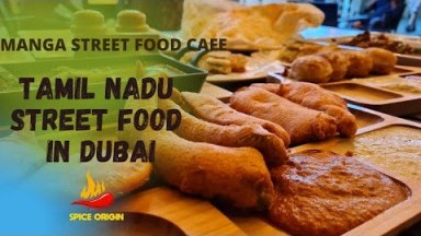 Tamil Nadu Street Food in Dubai-Manga Street Food Cafe- Restaurant Review- Spice Origin