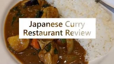 Japanese Curry Restaurant Review マイカリー食堂『ごろごろチキン野菜カレー』