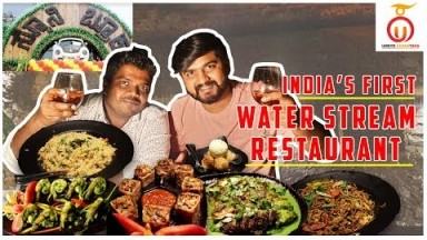 Stonny Brook RR Nagar | India's First Water Stream Restaurant |Unbox Karnataka | Kannada Food Review