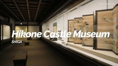 Hikone Castle Museum, Shiga | Japan Travel Guide