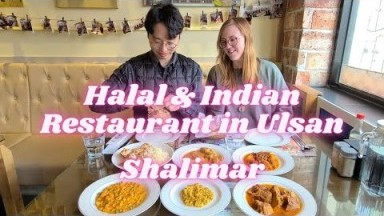 Halal & Indian restaurant in Ulsan [Shalimar] │ Restaurant review[Turkish, Arabic and Eng sub]