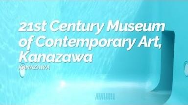 21st Century Museum of Contemporary Art, Kanazawa,Kanazawa | Japan Travel Guide
