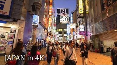 【4K】Walking in Tokyo Shibuya at night of 2017