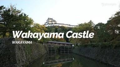 Wakayama Castle, Wakayama | Japan Travel Guide