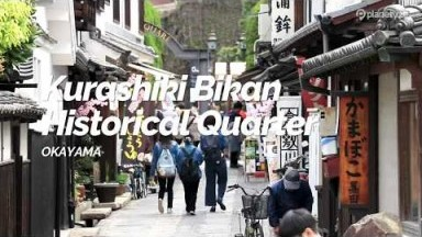 Kurashiki Bikan Historical Quarter, Okayama | Japan Travel Guide