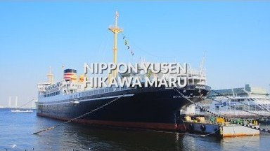 Nippon Yusen, Yokohama | One Minute Japan Travel Guide