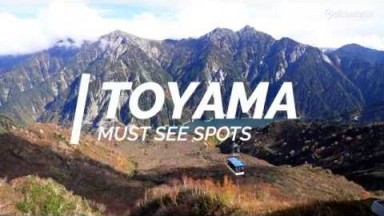 All about Toyama - Must see spots in Toyama | Japan Travel Guide