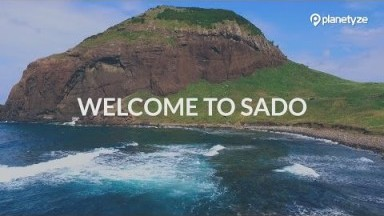 Access to Sado - How to Go | Japan Travel Guide