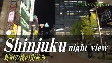 Shinjuku night view,Tokyo,Japan - 新宿の夜の街並み散策 2021/3