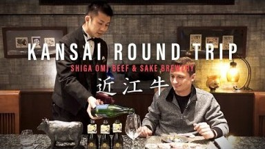 Excellent Omi Wagyu beef & Sake brewery Japan Travel Vlog / 滋賀&福井周遊 vol.1滋賀編 日本三大和牛・近江牛と地酒のマリアージュ
