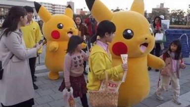 Japan Travel Vlog Trailer - Tokyo