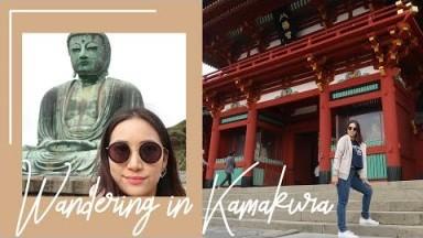 Wandering in Kamakura (Hokokuji, Tsurugaoka, Hasedera, Daibutsu Japan Travel Vlog) | Doll Up Mari