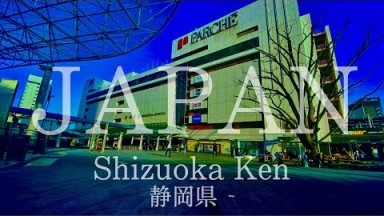 [ Vlog ] Let's Go To Shizuoka Ken | JAPAN