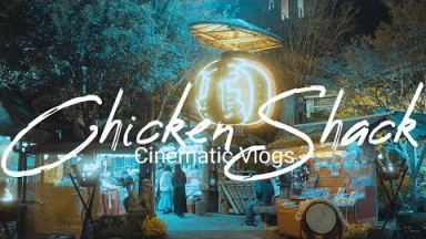 Chicken Shack | Iwakuni Japan | a7Siii | 4K HD | Cinematic Travel Vlog