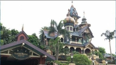 Hong Kong Disneyland Day One Vlog June 2017