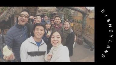 Disneyland Vlog