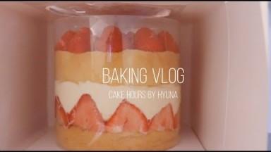 Cake Hours vlog 2   Strawberry Shortcake, Lotus Biscoff Cheesecake   Dessert vlog   Hyuna